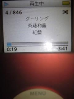 10104.jpg