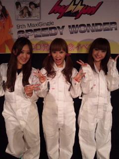 2010121802.jp.jpg