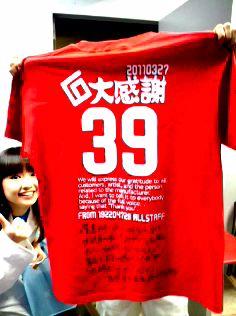 201103262.JPG