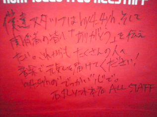 201103263.JPG