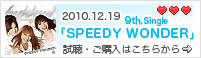 2010.12.19 9th.Single「SPEEDY WONDER」