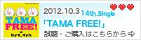 2012.10.3 14th.Single「TAMA FREE!」