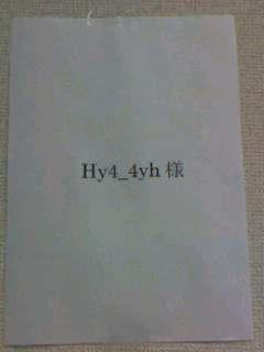 Hy4_4yh.jpg