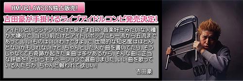 news-0029-1.jpg