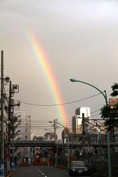 rainbow-745988%5B1%5D.jpg